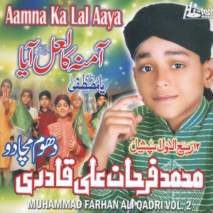 Aamna Ka Lal Aaya