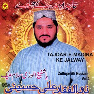 Tajdar-E-Madina Ke Jalway Vol. 4