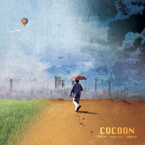 A liar/urdan rain /The song of thanks