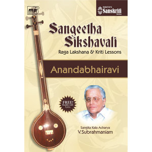 Sangeetha Sikshavali – Anandabhairavi