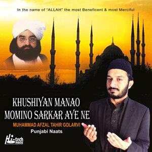 Khushiyan Manao Momino Sarkar Aye Ne - Islamic Punjabi Naats