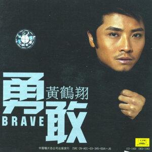 Brave