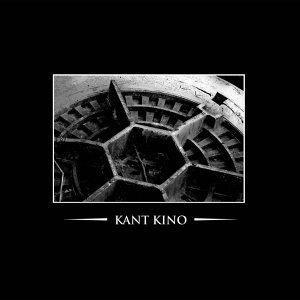 We Are Kant Kino - You Are Too