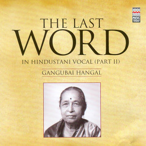 The Last Word in Hindustani Vocal (part II) - Gangubai Hangal