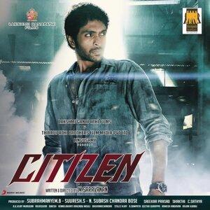 Citizen (Original Motion Picture Soundtrack)