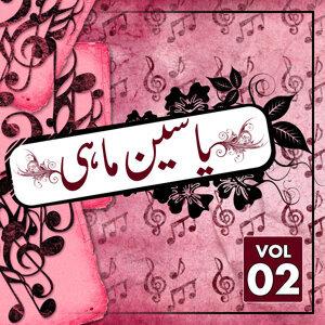 Yaseen Mahi, Vol. 02
