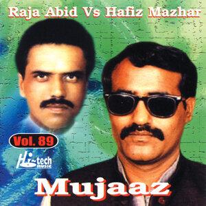 Mujaaz Vol. 89 - Pothwari Ashairs
