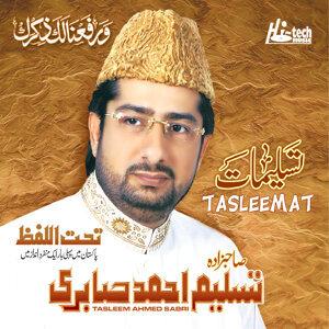 Tasleemat - Islamic Naats