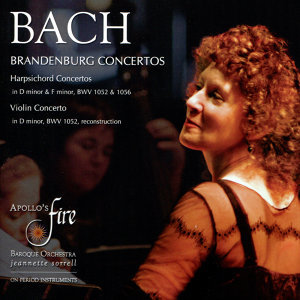 Bach: Brandenburg Concertos, Harpsichord & Violin Concertos