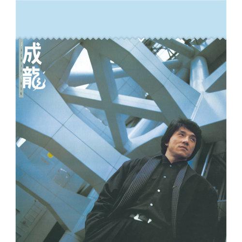 成龍 - 華星40系列