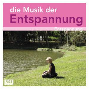 Die Musik Der Entspannung