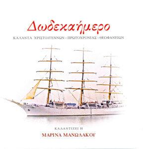 Dodekaimero, Kalanta Hristougennon, Protohronias, Theofanion. Traditional Greek songs for Christmas and New year