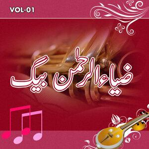 Zia-ur-Rehman Baig, Vol. 01