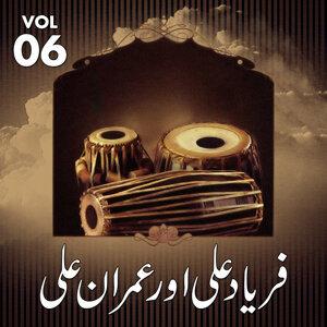 Faryad Ali & Imran Ali, Vol. 06