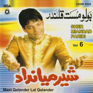 Mast Qalander Lal Qalander - Vol. 6