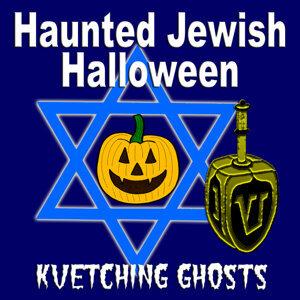 Haunted Jewish Halloween