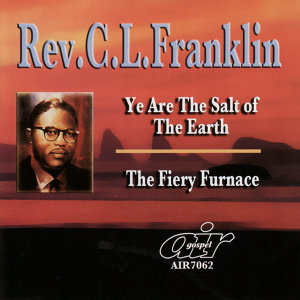 Ye Are the Salt of the Earth - The Fiery Furnace