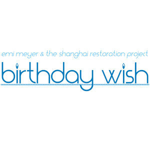 Birthday Wish - Single