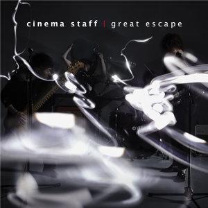 great escape  (數位限定)
