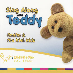 Sing Along with Teddy