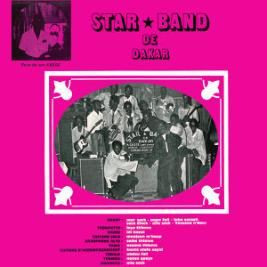 Star Band de Dakar Vol.5