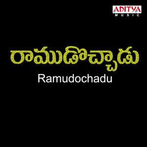 Ramudochchadu
