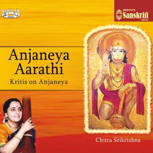 Anjaneya Aarathi