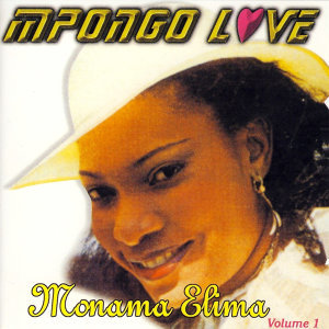 Monama Elima, Vol. 1