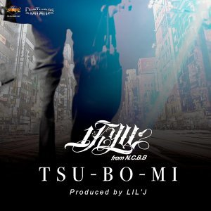 TSU-BO-MI -Single