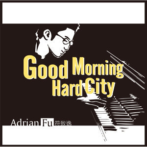 Good Morning Hard City