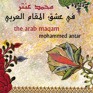 The Arab Maqam