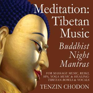 Meditation: Tibetan Music (For Massage Music, Reiki, Spa, Yoga Music & Healing-Tibetan Bowls & Vocals