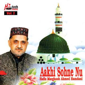 Aakhi Sohne Nu Vol. 2 - Islamic Naats