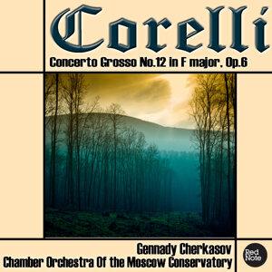Corelli: Concerto Grosso No.12 in F major, Op.6