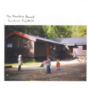 The Mountain Record