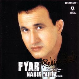 Pyar Nahin Milta...