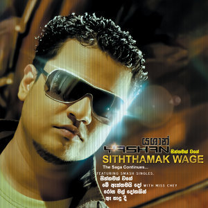 Siththamak wage