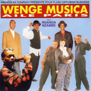 Nganga Nzambe - EP