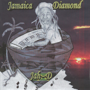 Jamaica Diamond
