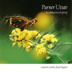 Purner Utsav - In Celebration of Spring