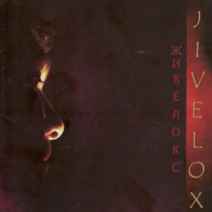 Jivelox