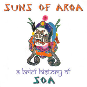 A Brief History Of S.O.A.