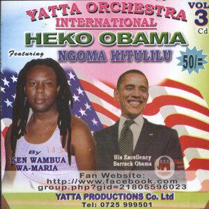 Heko Obama