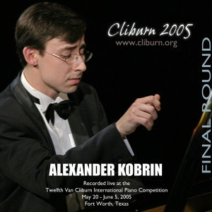 2005 Van Cliburn International Piano Competition Final Round