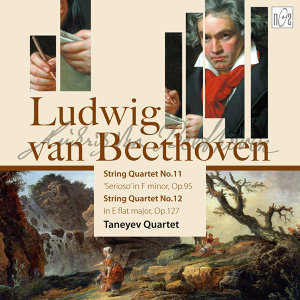"Beethoven: String Quartet No.11 in F Minor, Op.95 ""Serioso"""
