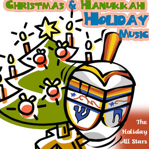 Christmas & Hanukkah Holiday Music