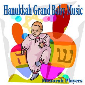 Hanukkah Grand Baby Music
