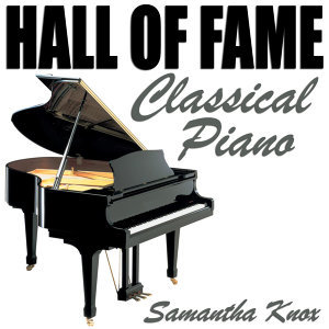 Hall of Fame Classical Piano