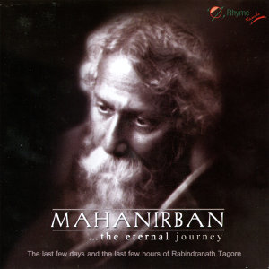 Mahanirban... The Eternal Journey