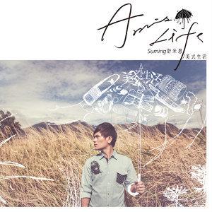 Amis Life 美式生活